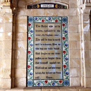 Mosaic Lord's Prayer: Teach your child the Lord's Prayer